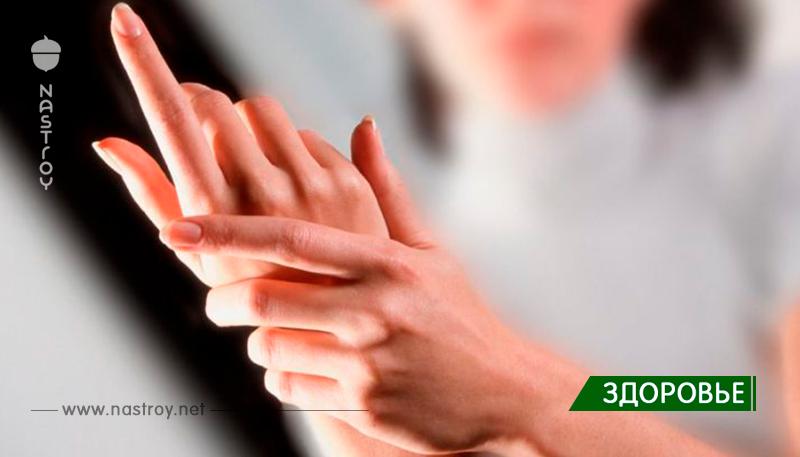 Часто покалывают руки? 7 причин этому, которые нельзя игнорировать!