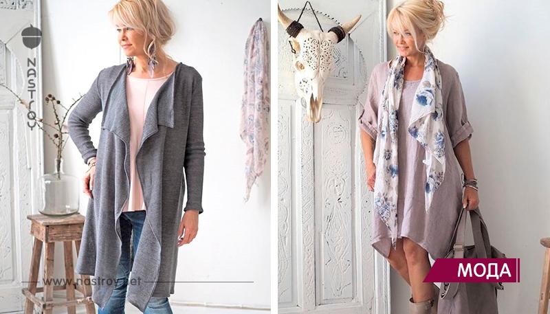 Стильный эффектный casual: 6 очаровательных образов для зрелых дам!