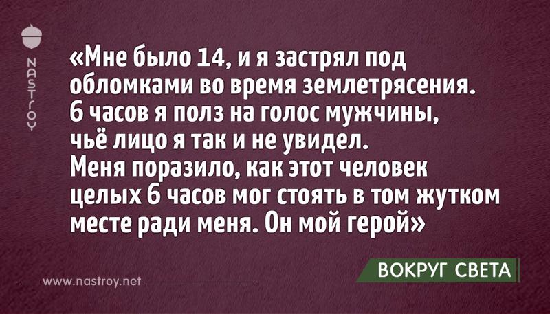 Пользователи сети делятся незабываемыми историями о незнакомцах, которых они больше никогда не видели!
