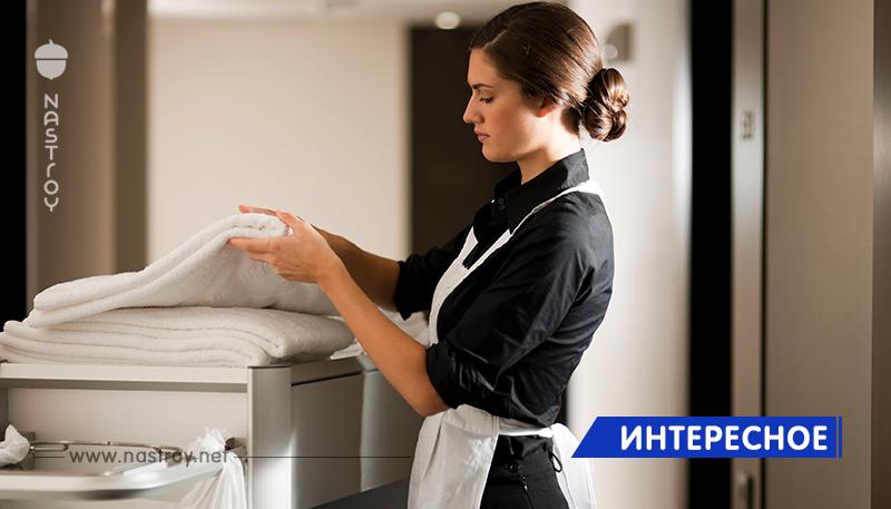 А вы знали, куда девают остатки мыла в гостиницах?!