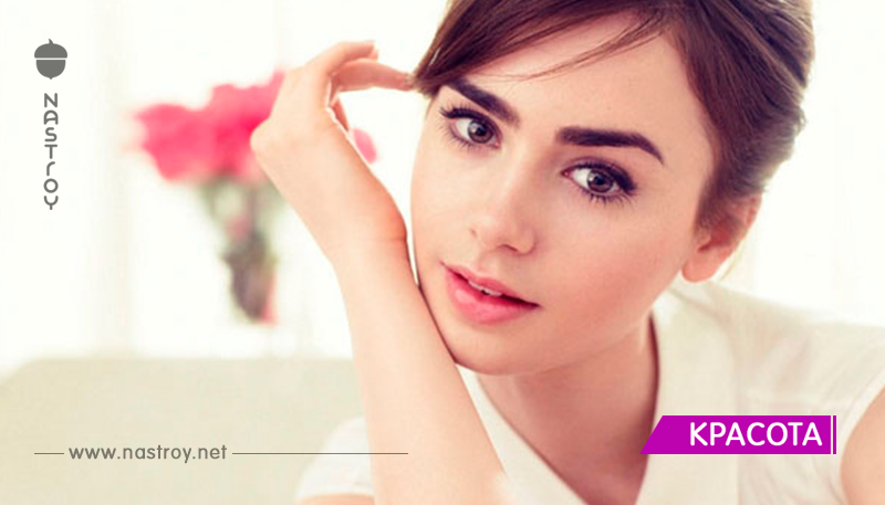10 классных советов по уходу за внешностью