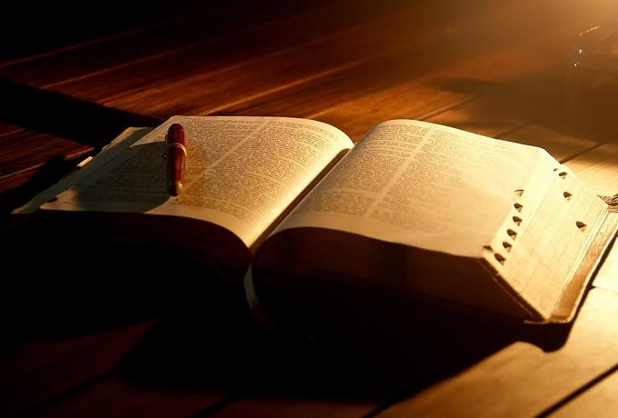 БИБЛЕЙСКИЕ ФАКТЫ, КОТОРЫЕ ЦЕРКОВЬ ТЩАТЕЛЬНО СКРЫВАЕТ!
