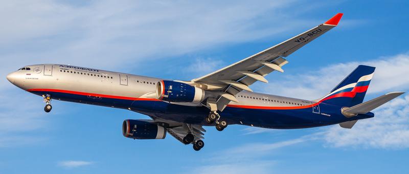 Салон Airbus A330-300: фото, характеристика, схема салона и лучшие места
