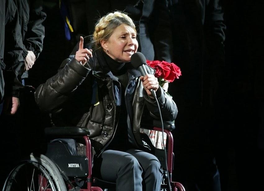 Юлия Тимошенко: биография, личная жизнь, политическая деятельность и интересные факты