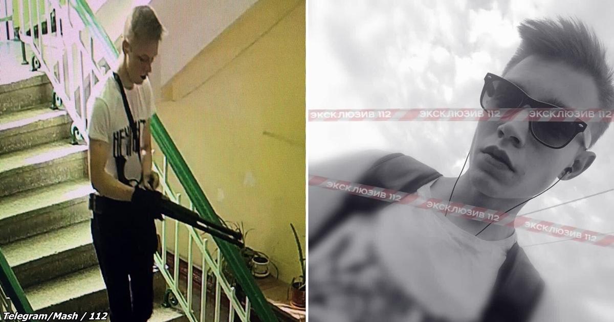 Появились фото террориста из Керчи. Говорят, он уже мертв.