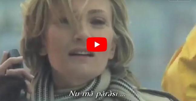 Незабываемый хит в исполнении Патрисии Каас — If You Go Away.