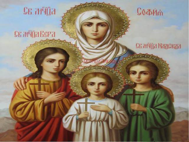 Сильная молитва Вере, Надежде, Любви и Матери их Софии