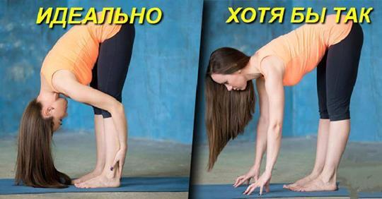 6 упражнений, которые покажут ваш реальный возраст.
