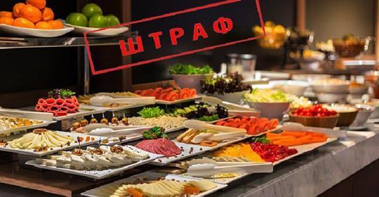 """Турецкие отели начинают вводить штрафы за увлечение бесплатной едой по системе """"все включено"""""""