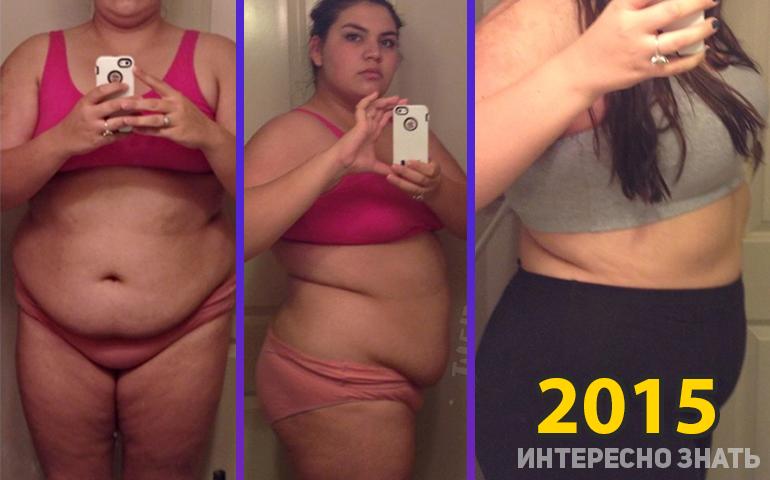 Это фантастика! Девушка избавилась от 140-килограмм за 3 года тренировок