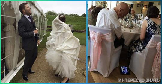 Смешные и неловкие свадебные фотографии, которых вообще не должно было существовать