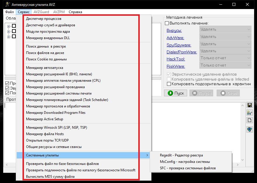 8 способов открыть cmd от имени администратора в Windows 10