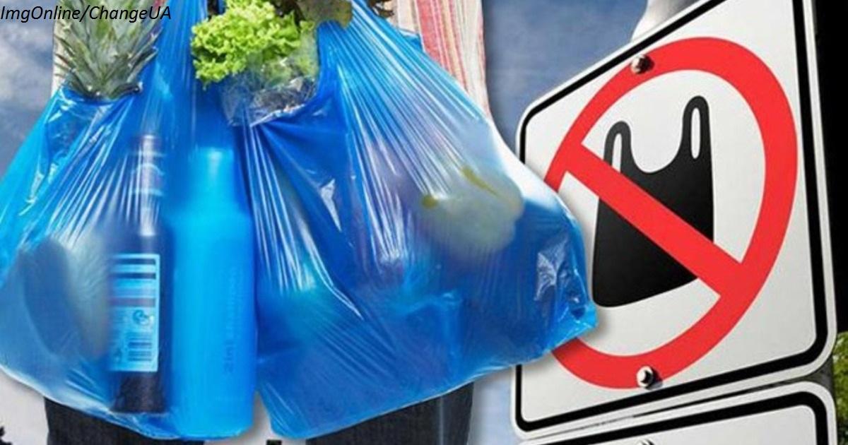 В Грузию запретили ввозить пластиковые пакеты! В магазинах их тоже не будет