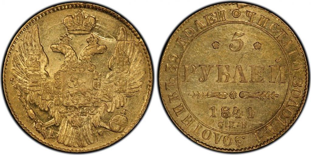 Золотые монеты Сбербанка России   надежные вложения