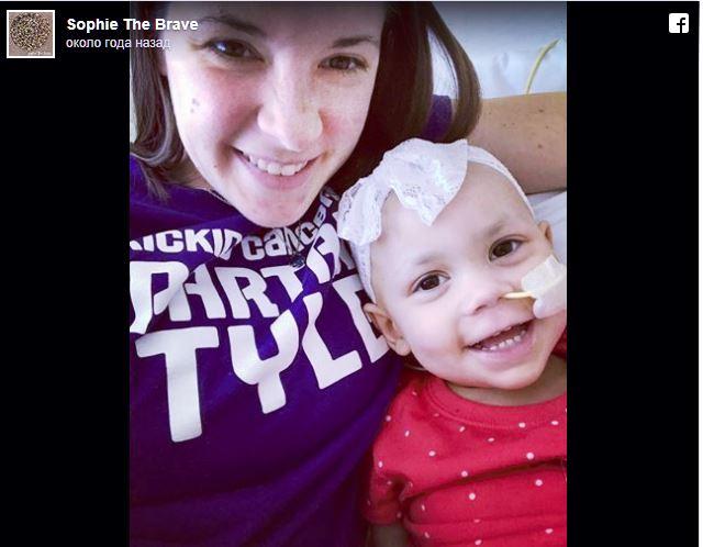 Эта мама решила поблагодарить ″незаметных ангелов″, спасающих детей от рака