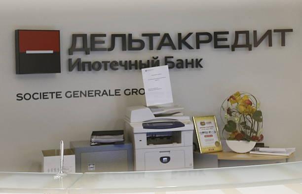 делта кредит банк ипотека калькулятор получить ипотечный кредит на квартиру в втб