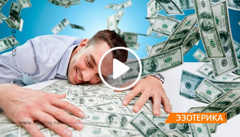 Алена Курилова раскрыла 7 слов, которые помогут Вам привлечь деньги!