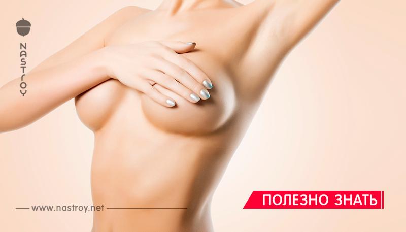 5 мифов о провисании груди, и как этого избежать!