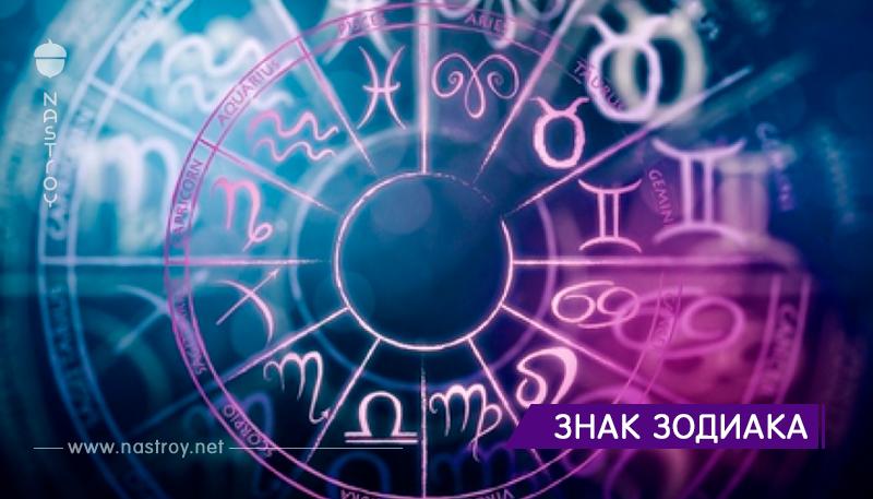 Самые раздражающие черты характера каждого знака зодиака