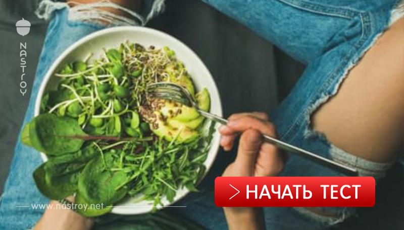 Узнайте насколько вы здоровы! 12 вопросов помогут найти ответ
