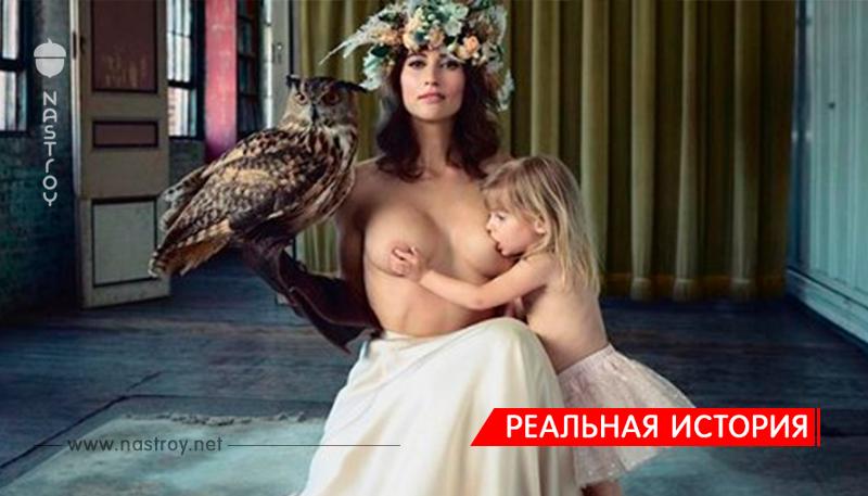 Устала от критики! Женщина, кормящая дочь грудью в публичных местах, устроила провокационную фотосессию