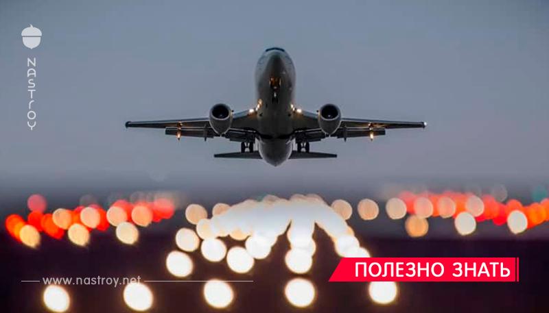 17 вопросов, которые волнуют каждого, кто когда-либо летал на самолёте. Отвечает опытный пилот