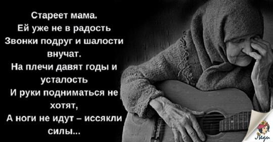 Стихотворение посвящается всем мамам!