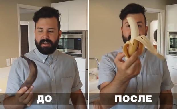Вот что станет с бананом, если поместить его в рис, а потом подсушить феном