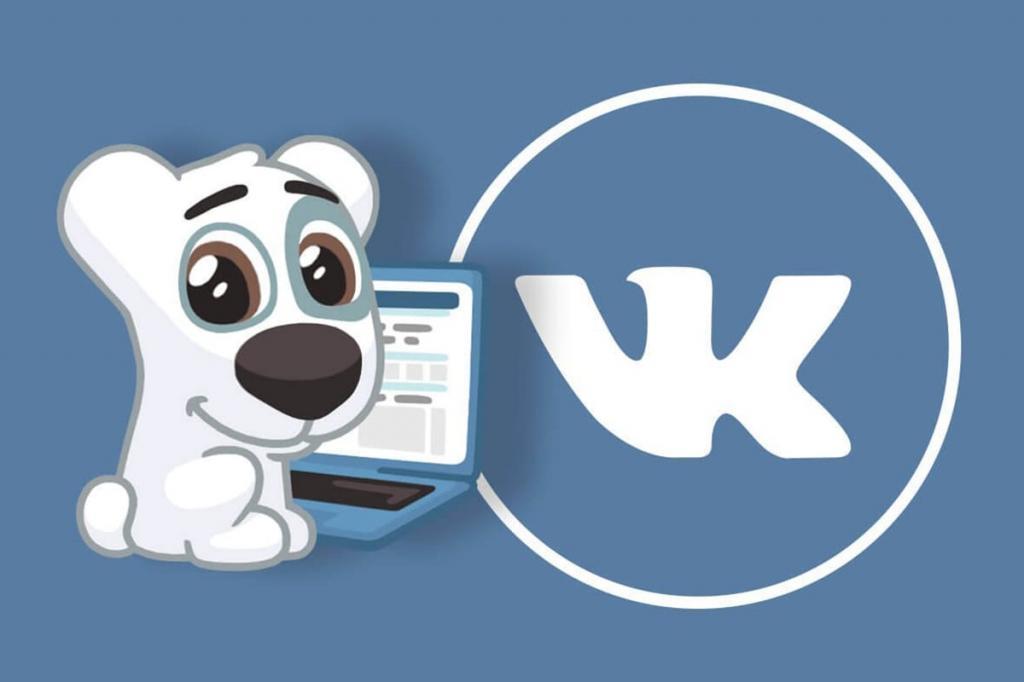 Мои гости  ВКонтакте : как узнать, кто заходил?