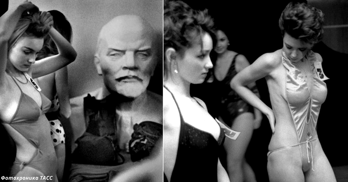 Первый конкурс красоты в СССР был в 1988 м. Вот 25 фото прямо оттуда