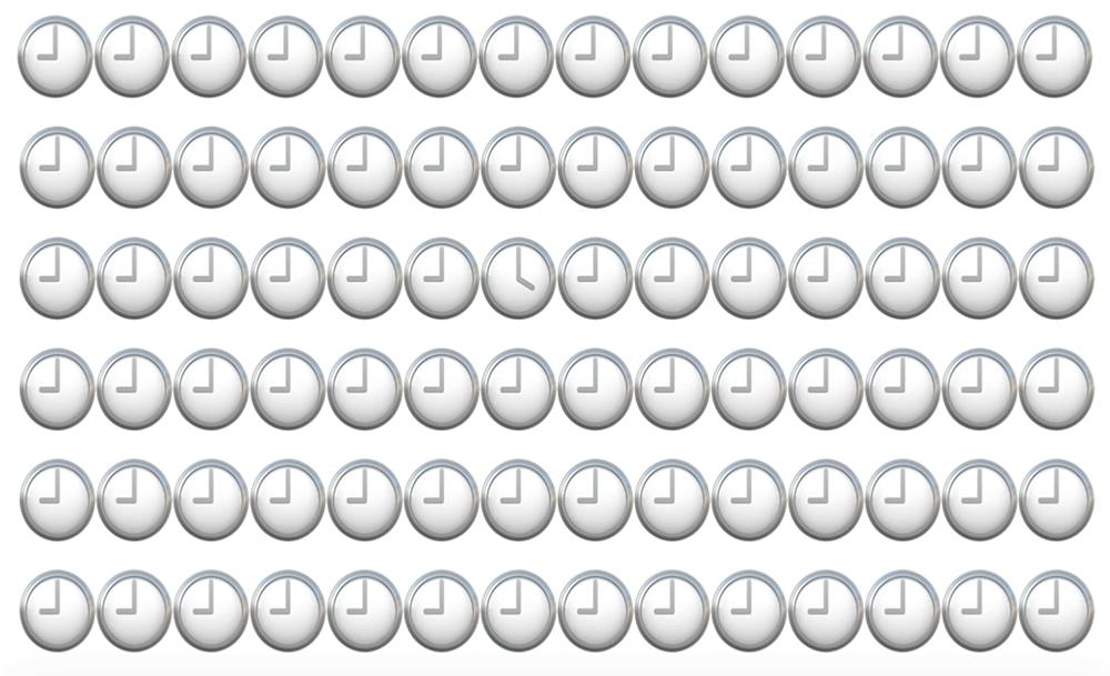 Только ″истинный гений″ может решить эту загадку: видите странный символ?