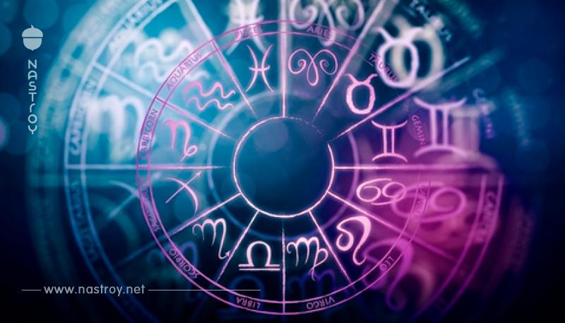 5 самых рассудительных и умных дам по знаку зодиака