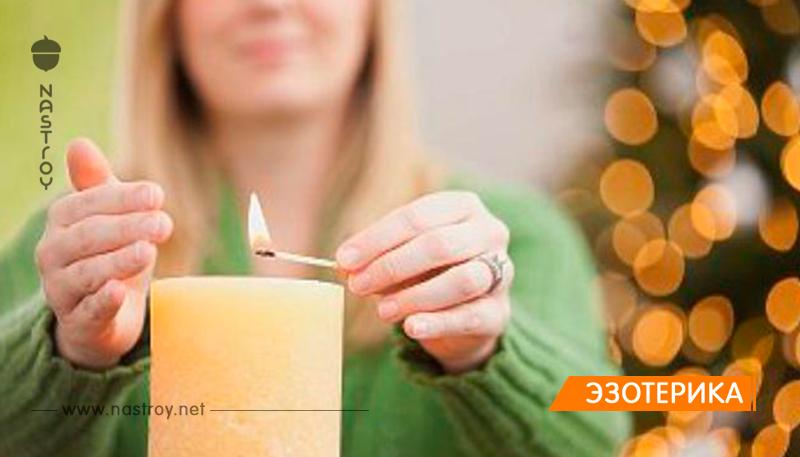 3 важных приёма как уберечь свой дом и близких от зависти и негатива
