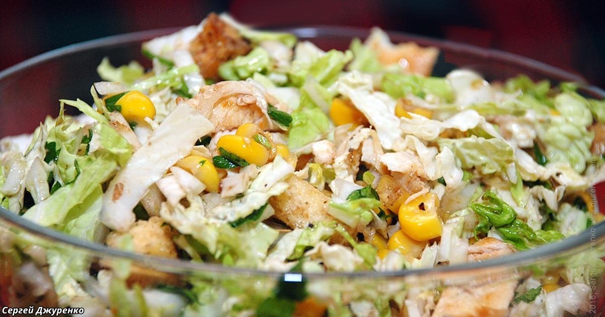 Пекинский салат, который нравится абсолютно всем