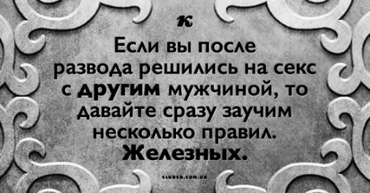 ДРУГОЙ МУЖЧИНА