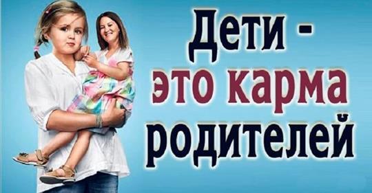 Дети сами выбирают, в какой семье им родиться
