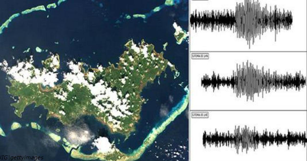 Странный гул наблюдался в разных уголках Земли, и никто не знает, что это значит