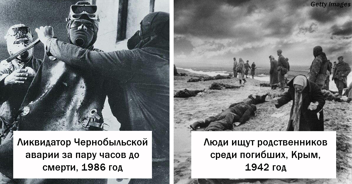 25 жестких фото о ″черной истории″, о которой вам не рассказывали в школе