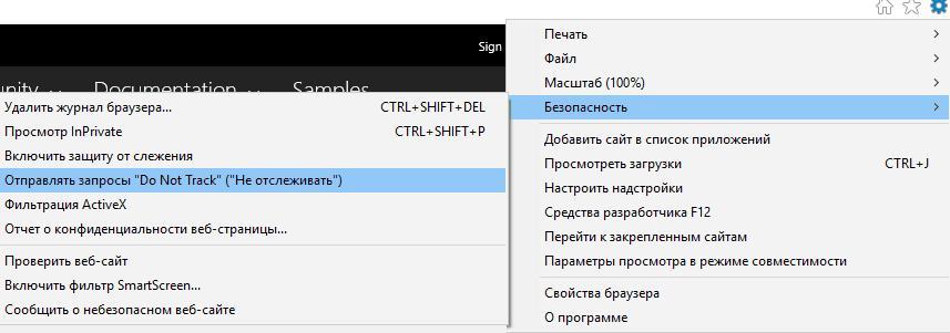 Нововведения в браузере