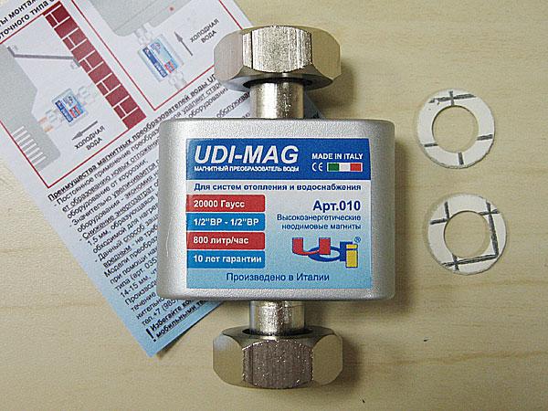 Магнитный преобразователь воды: устройство, принцип работы, отзывы