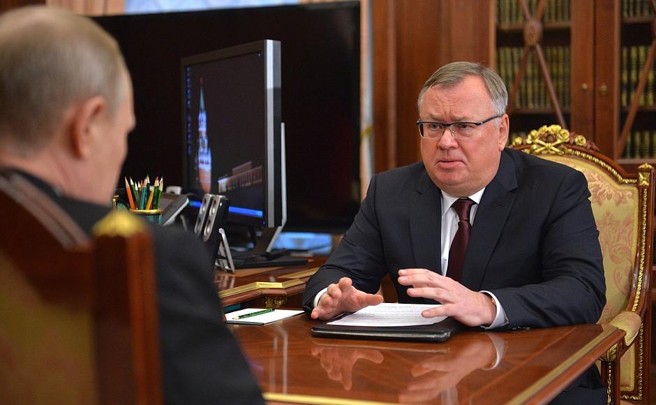 Условия рефинансирования кредита в ВТБ-банке