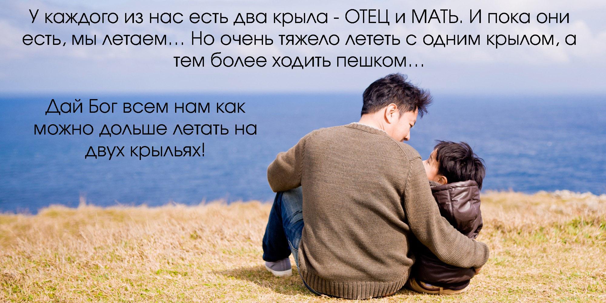 7 цитат  о родителях, от которых тепло становится всем