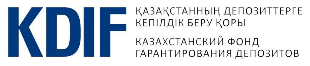 Депозиты банков Казахстана: куда лучше всего вложиться?