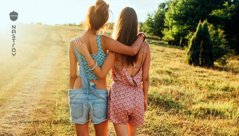 11 признаков истинной дружбы, которые просто нельзя игнорировать