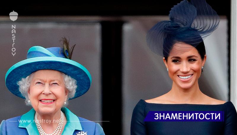 Почему Меган Маркл стояла на балконе рядом с Королевой (а Кейт – никогда)