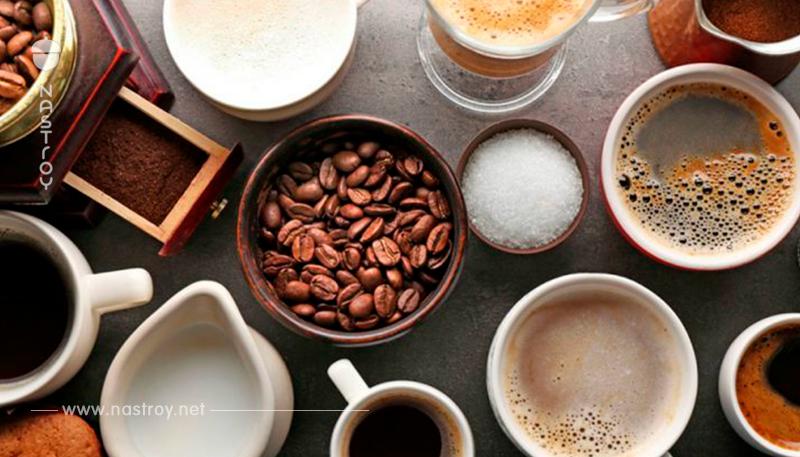 Вот что происходит в вашем теле в тот момент, когда вы пьете кофе