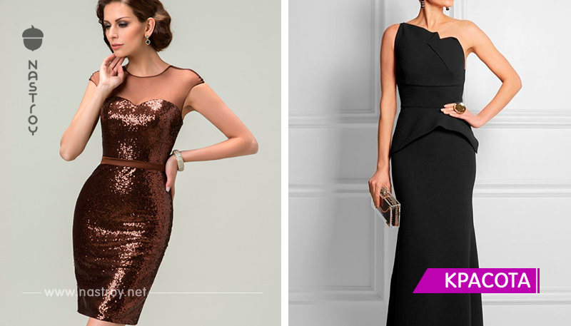 Новогодний выбор платья: 15 потрясающих нарядов на любой вкус