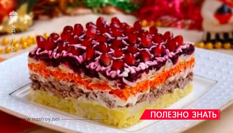 В копилку лучших рецептов: салат «Генерал» со свеклой и говядиной