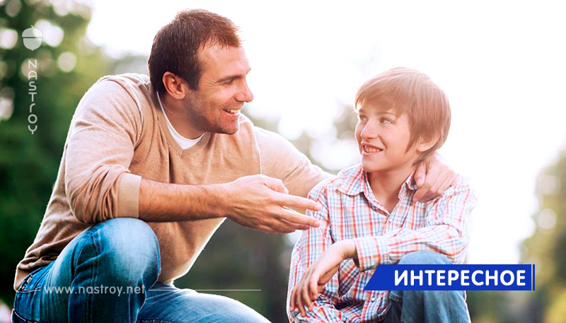 12 вещей, которые вы должны рассказать своим взрослым детям, если еще не