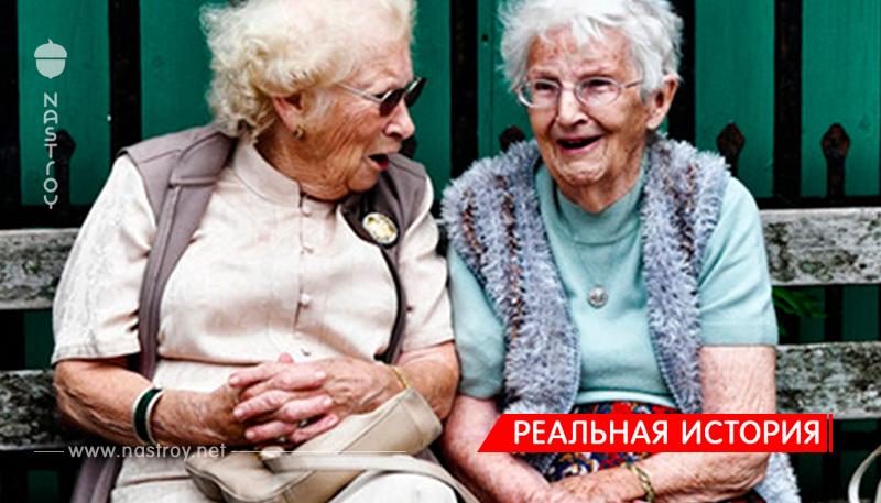2 крымские пенсионерки построили ″Дом любви″ и заработали по  млн каждая!